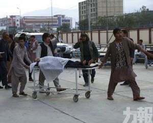 阿富汗女子學校附近發生連環爆炸