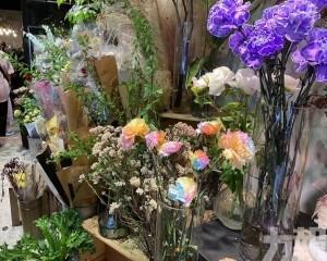 有花店指生意額增五成