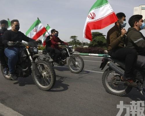 伊朗促美國在伊核協議問題上做出選擇
