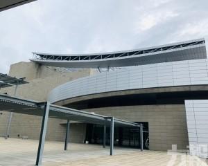 澳門文化中心場租豁免計劃延至年底