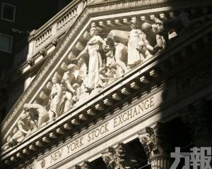 美股低收 道指挫1.36%