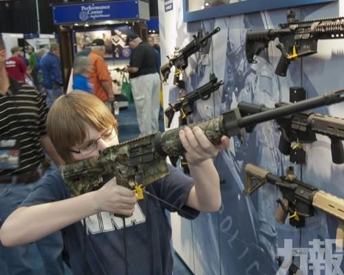全美步槍協會申請破產保護被駁回