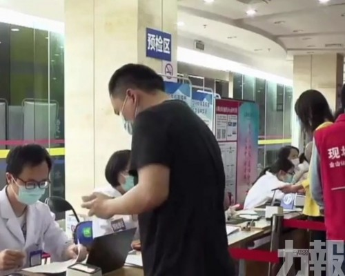 上海開打腺病毒載體新冠疫苗