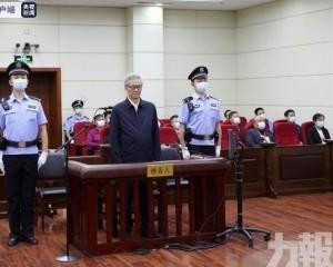 吉林前檢察長楊克勤一審獲刑13年