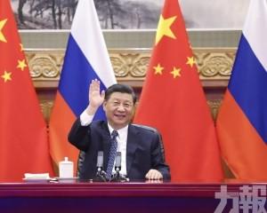 共同見證中俄核能合作項目開工