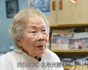 90歲許碧姬背後隱藏心酸故事