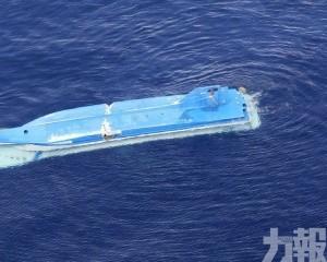 日本漁民3死2傷