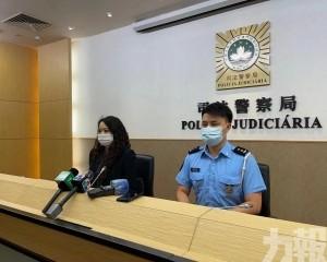  申請兩女兒來澳 內地男被揭遭法辦