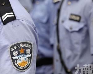 涉案民警判囚9年 公安局長被免職