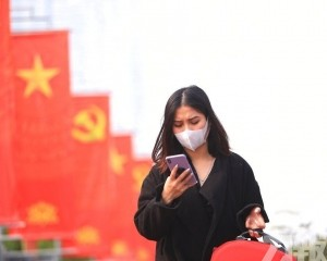 越南發現新冠病毒變異毒株混合體