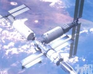 天舟二號與天和核心艙完成對接