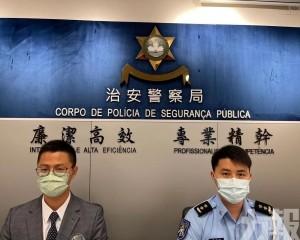 警拘三名內地女子