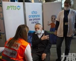 以色列迎全面解封