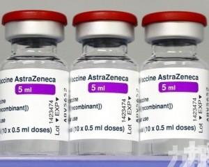 台灣現首宗打阿斯利康疫苗後現血栓個案