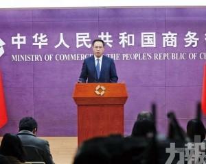 商務部:中美經貿領域已開始正常溝通