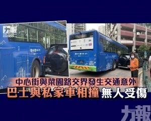 巴士與私家車相撞 無人受傷