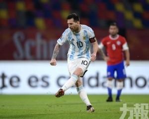 阿根廷智利握手言和