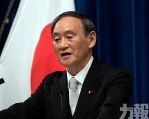 日媒:日韓不辦首腦會談