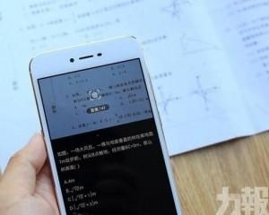 武漢一考生作弊被取消考試資格