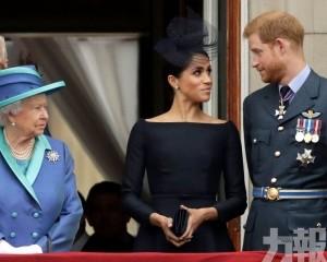 傳英女王將與哈里王子會面