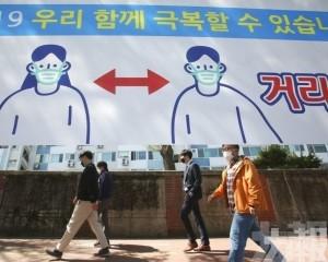 韓國料最快下月啟動旅遊氣泡