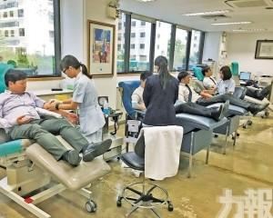捐血中心特別開放捐血服務