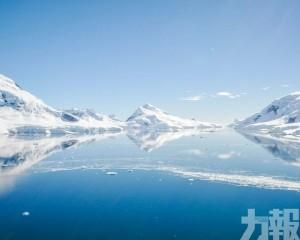 南冰洋成世界五大洋之一