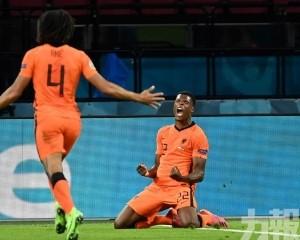 荷蘭3:2險勝烏克蘭