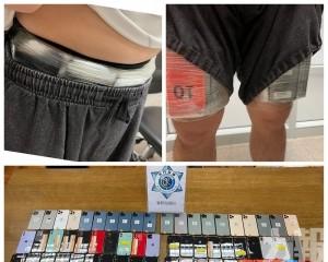 海關揭1人身綁66部手機出境