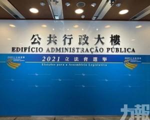 兩團體放棄立會直選選舉