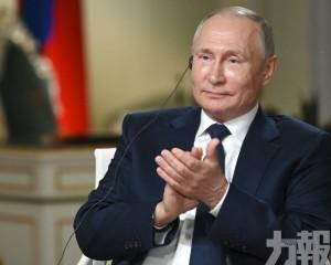 普京稱北約是冷戰殘餘