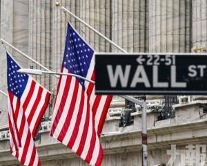 美股低收 道指跌0.27%