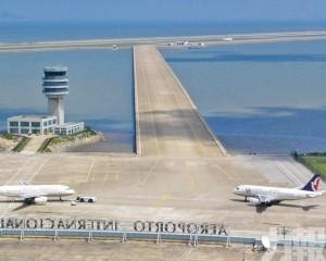 旅遊局:應聯絡航空公司或當地部門