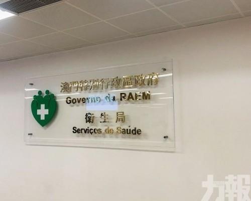 患者昨日由台灣獨自坐飛機抵澳