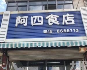 橫琴新區疾病預防控制中心:目前檢測結果為陰性