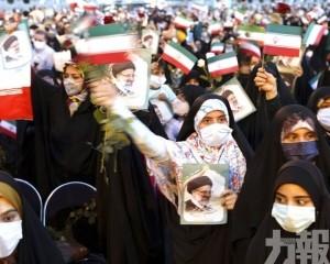 萊希以絕對優勢當選伊朗總統