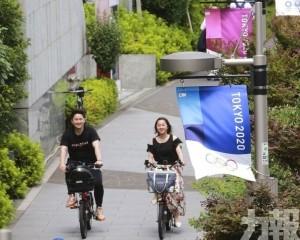 東京奧運會門票減至272萬張