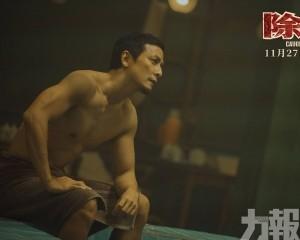 吳彥祖為增肌日食四餐雞胸肉