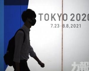 東京奧運會倒計時1個月