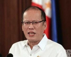 菲律賓前總統阿基諾三世病逝