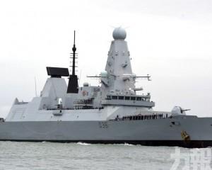 俄羅斯呼籲對英驅逐艦展開調查