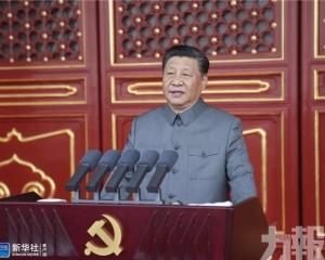 習近平慶黨百年大會重要講話全文