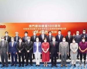 慶黨百年電影《革命者》首映