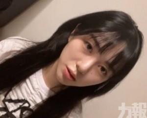 權珉娥驚變第三者分手後自殘
