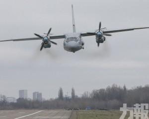 俄羅斯一架載28人飛機失聯