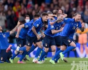意大利時隔9年再入歐國盃決賽