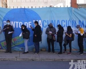 玻利維亞一長途客車墜谷至少24死