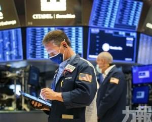 美股低收 道指挫0.31%