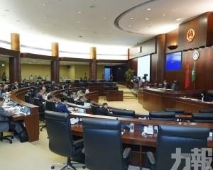 反對議員:影響政府運作增加財政負擔