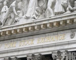 美股個別發展 道指升0.13%